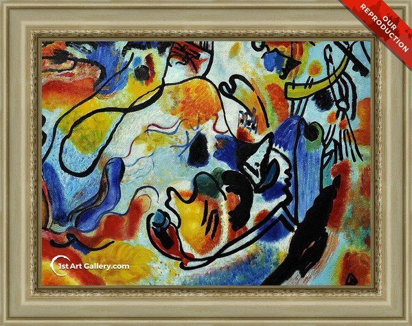 Last Judgement Painting by Wassily Kandinsky - Oil Reproduction