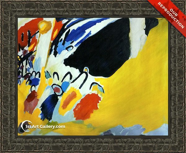 Impression III Concert Painting by Wassily Kandinsky - Oil Reproduction