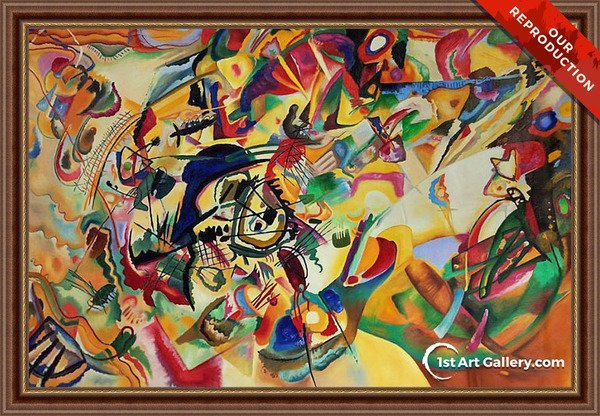 Composition VII Painting by Wassily Kandinsky - Oil Reproduction