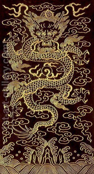 Dragon, cover of the end-folio of a 10 tablet book, 'The Song of the Jade Bowl', written by the Emperor Qianlong, 1745, Chinese by Anonymous Artist - Reproduction Oil Painting