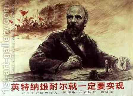 Eugene Pottier Writing 'The International', Chinese Propaganda Poster by Anonymous Artist - Reproduction Oil Painting