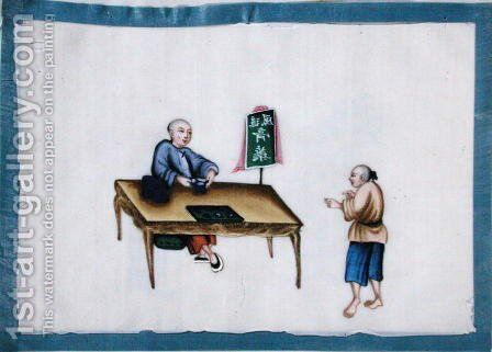 The Pawn Broker or Jade Seller, 1850s by Anonymous Artist - Reproduction Oil Painting