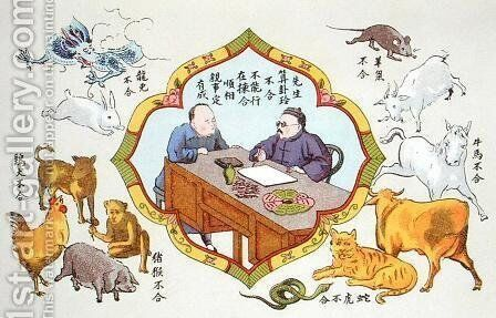 Fortune telling scene and signs of the Chinese zodiac, reproduced in 'Recherche sur les superstitions en Chine',  1911 by Anonymous Artist - Reproduction Oil Painting