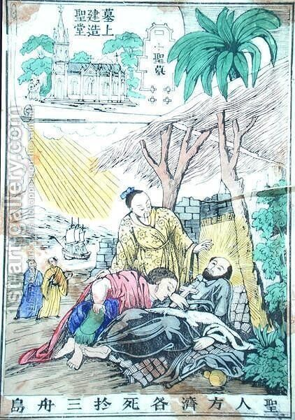 St. Francis Xavier dying at Sancian, China, and the church built on his place of death by Anonymous Artist - Reproduction Oil Painting