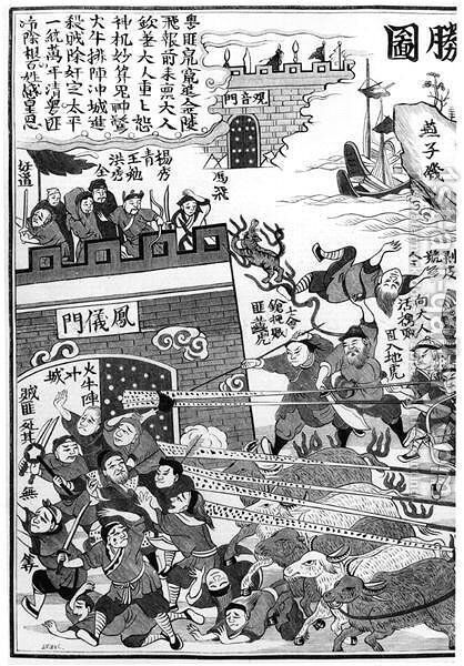 The Chinese Imperial Troops attacking the Taiping Rebels, from 'L'Illustration', September 1853 by Anonymous Artist - Reproduction Oil Painting