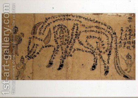 Handpainted incantation depicting a water buffalo composed of a poem with three Taoist priests, South Chinese by Anonymous Artist - Reproduction Oil Painting