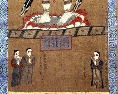 Female figures making offerings to Avalokitesvara (Guanyin) (detail from a hanging scroll from the Dunhuang Caves, 664 AD) by Anonymous Artist - Reproduction Oil Painting