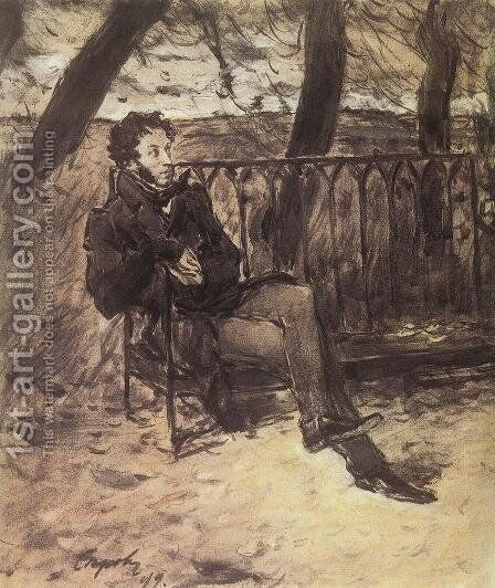 Alexander Pushkin (1865-1911) in a Park, 1899 by Valentin Aleksandrovich Serov - Reproduction Oil Painting