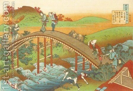 People Crossing an Arched Bridge (Ariwara no Narihira) by Katsushika Hokusai - Reproduction Oil Painting