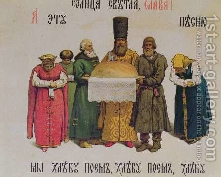 Blessing the bread and salt, late 19th century by Anonymous Artist - Reproduction Oil Painting