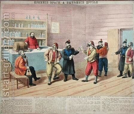 Russian and Turkish soldiers celebrating the Treaty of San Stefano, 1878 by Anonymous Artist - Reproduction Oil Painting