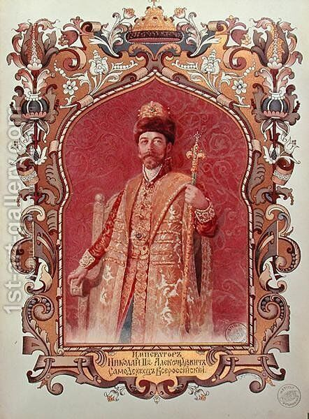 Portrait of Tsar Nicholas II 1868-1918 in traditional coronation dress, c.1894 by Anonymous Artist - Reproduction Oil Painting
