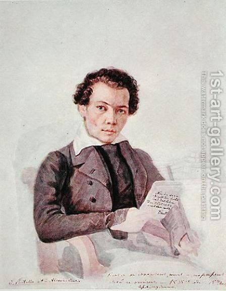 Portrait of Mikhail Aleksandrovich Bakunin 1814-1876 1838 by Anonymous Artist - Reproduction Oil Painting