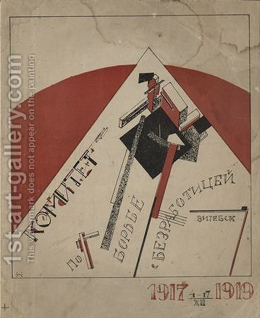 Cover from Komitet po bor'be s bezrabotnitsei by Eliezer (El) Markowich Lissitzky - Reproduction Oil Painting