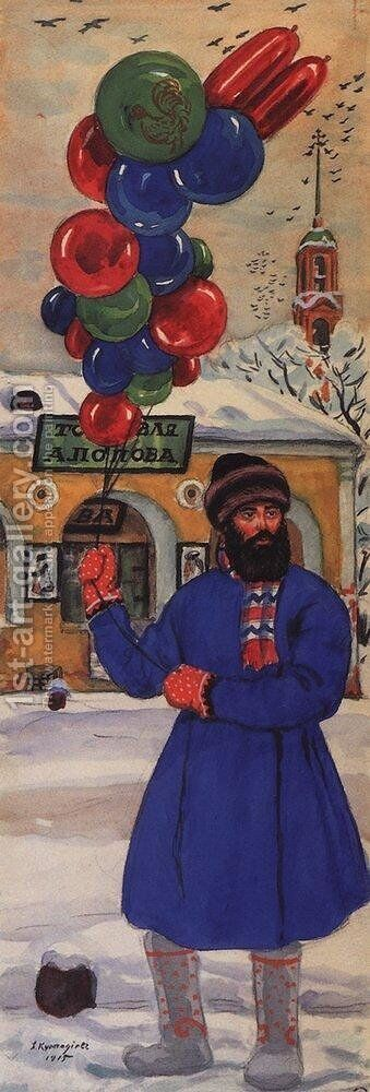 A Balloon Seller by Boris Kustodiev - Reproduction Oil Painting