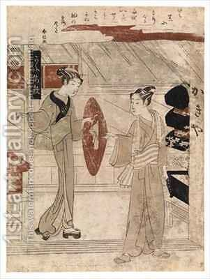 Young man being handed his sedge hat by Suzuki Harunobu - Reproduction Oil Painting