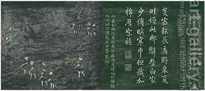 Yunqi Weeding the Fields from Yuti minhua tu by Guan Cheng Fang - Reproduction Oil Painting