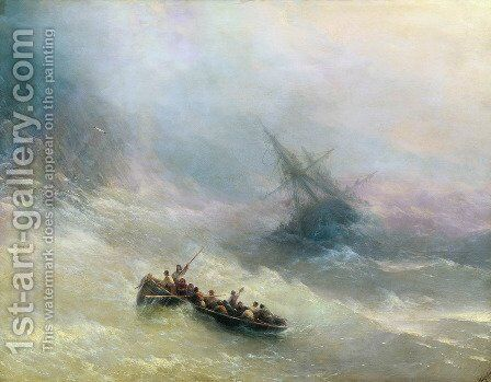 Rainbow 1873 by Ivan Konstantinovich Aivazovsky - Reproduction Oil Painting