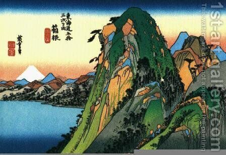 A Rocky Mountain Seen by the Water by Katsushika Hokusai - Reproduction Oil Painting
