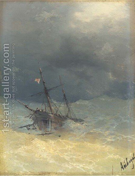 A ship in heavy seas by Ivan Konstantinovich Aivazovsky - Reproduction Oil Painting