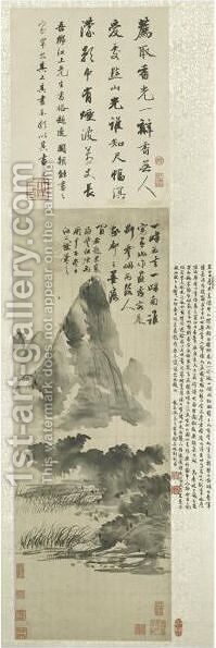 Mist and rain on river by Da Chongguang - Reproduction Oil Painting