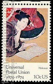 Five Feminine Virtues-U.S. Postage Stamp by Katsushika Hokusai - Reproduction Oil Painting