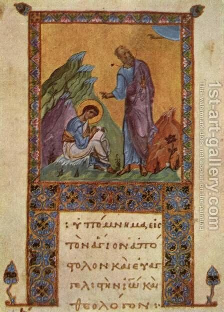 St. John the Evangelist dictating by Byzantine Unknown Master - Reproduction Oil Painting