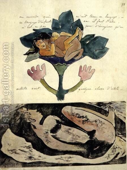 Illustration in the Noa-Noa Album by Paul Gauguin - Reproduction Oil Painting