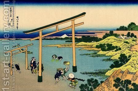Bay of Noboto by Katsushika Hokusai - Reproduction Oil Painting