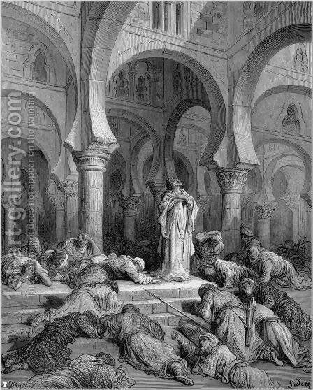 Invocation to Muhammad by Gustave Dore - Reproduction Oil Painting