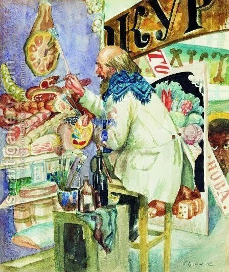 Painter of signboards by Boris Kustodiev - Reproduction Oil Painting