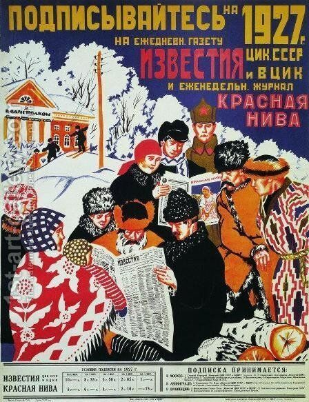 Subscribe to 1927 the daily newspaper Izvestia USSR Central Executive Committee by Boris Kustodiev - Reproduction Oil Painting