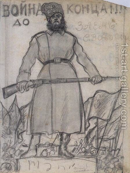 A Soldier with a Rifle by Boris Kustodiev - Reproduction Oil Painting