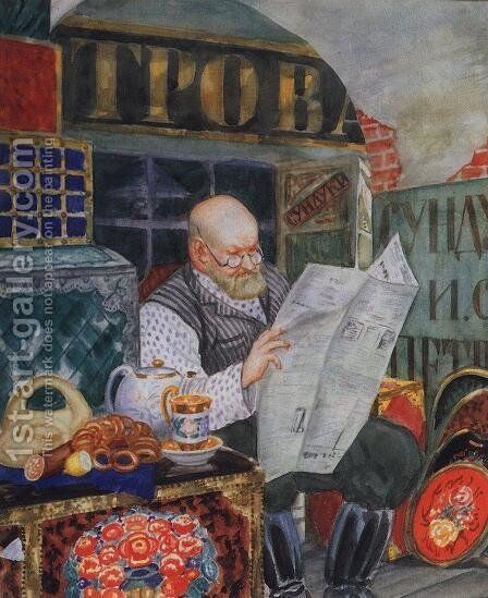 Merchant 4 by Boris Kustodiev - Reproduction Oil Painting