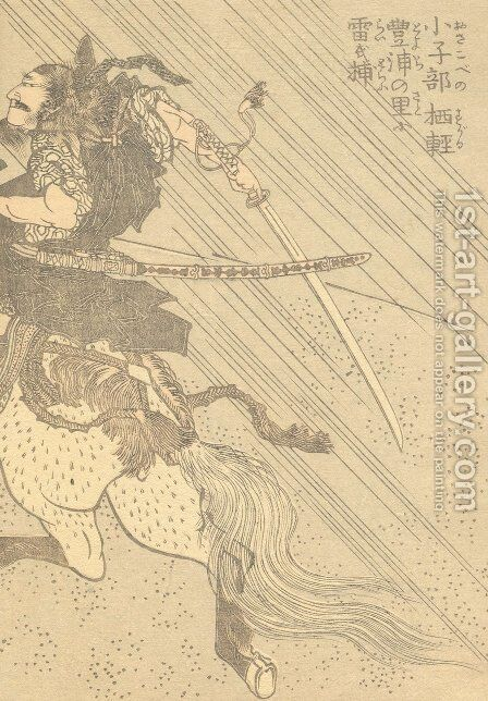 Unknown 1142 by Katsushika Hokusai - Reproduction Oil Painting