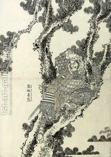 Unknown 1145 by Katsushika Hokusai - Reproduction Oil Painting
