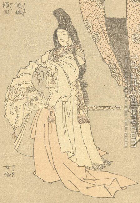Unknown 1149 by Katsushika Hokusai - Reproduction Oil Painting