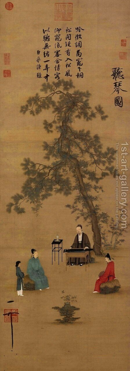 Listening to the Qin by Huizong Emperor - Reproduction Oil Painting