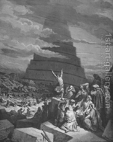 The Tower of Babel by Gustave Dore - Reproduction Oil Painting