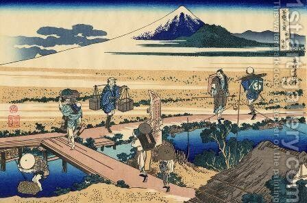 Nakahara in Sagami Province (Soshu Nakahara) by Katsushika Hokusai - Reproduction Oil Painting