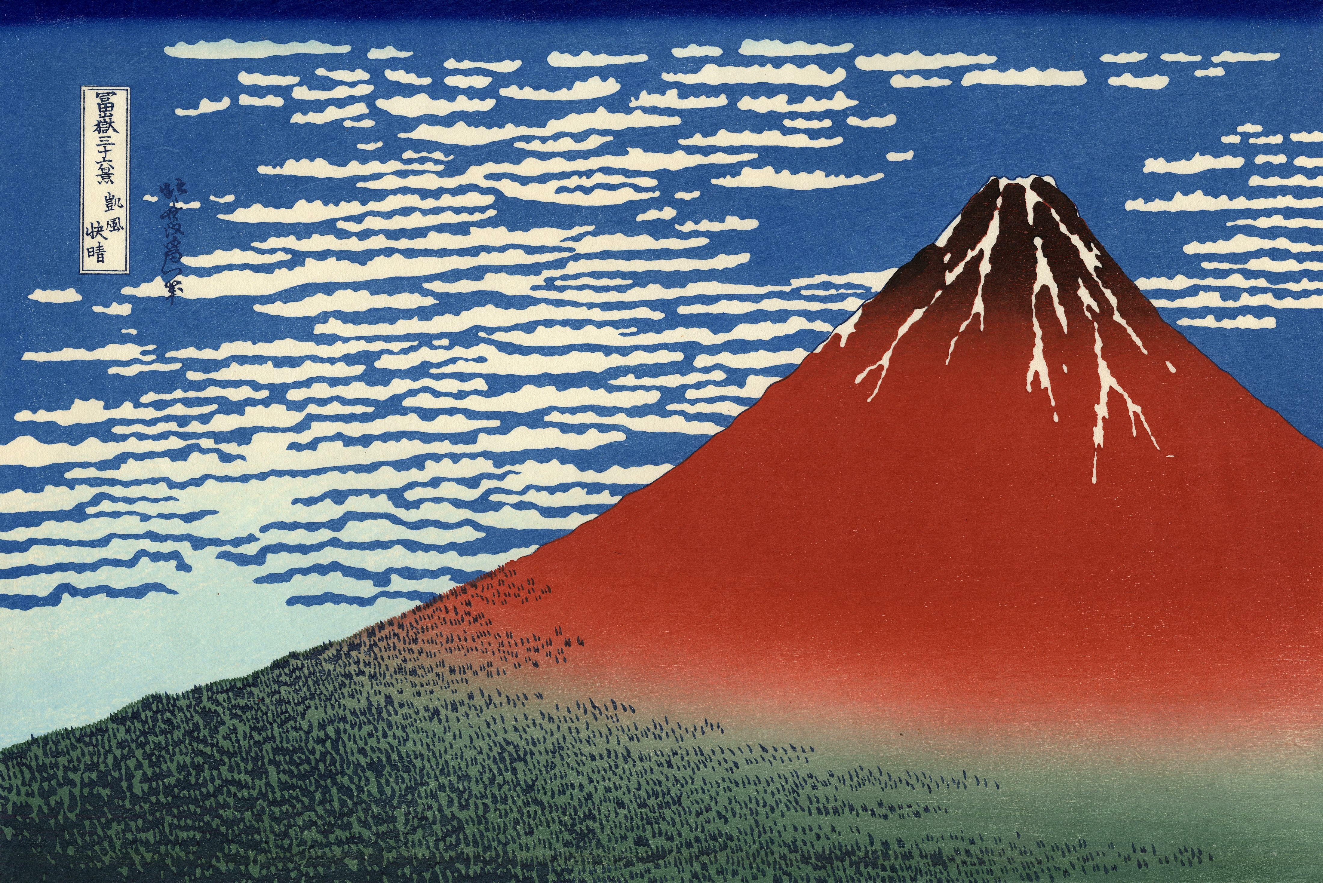 Katsushika Hokusai, South Wind at Clear Dawn (Gaifu kaisei)